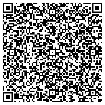 QR-код с контактной информацией организации Людмила (гостиничный комплекс), ТОО