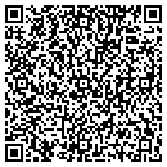 QR-код с контактной информацией организации Азия, ТОО
