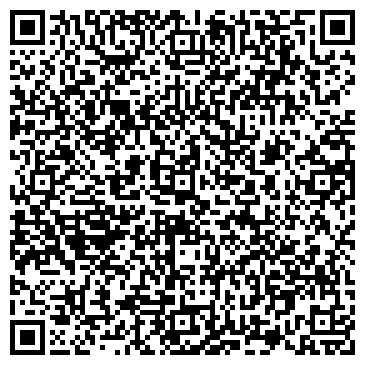 QR-код с контактной информацией организации Онур Трэвел, ТОО
