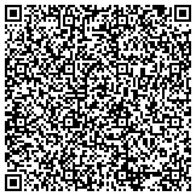 QR-код с контактной информацией организации Home Parq (Хоум Парк) Гостиница, ТОО