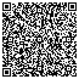 QR-код с контактной информацией организации Данияр, ТОО