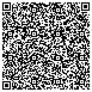 QR-код с контактной информацией организации Aidana Plaza (Айдана Плаза), ИП