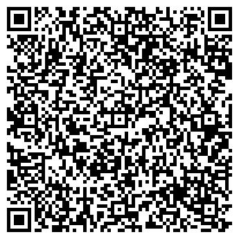 QR-код с контактной информацией организации Казахстан, Гостиница
