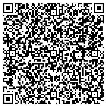 QR-код с контактной информацией организации Гостиница Зылиха, ИП