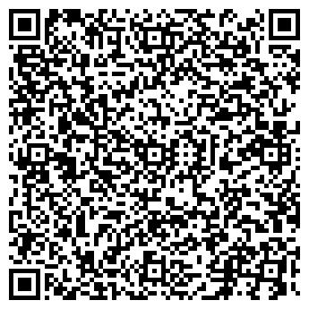 QR-код с контактной информацией организации Best Hotel, ТОО