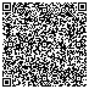 QR-код с контактной информацией организации Каспий Астана Отель, ТОО