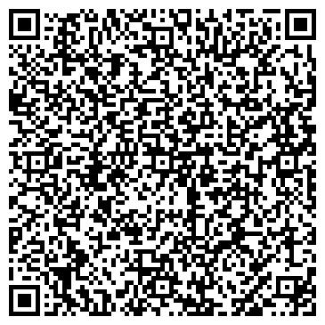 QR-код с контактной информацией организации АЗАМАТ холдинговая компания, ТОО