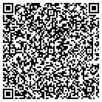 QR-код с контактной информацией организации ДЕТСКИЙ САД № 2344
