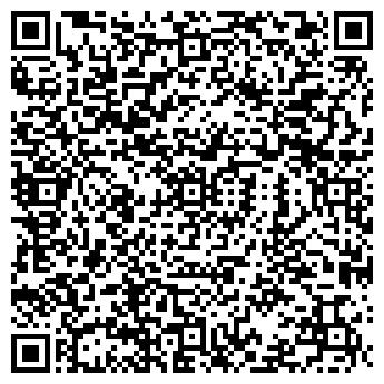 QR-код с контактной информацией организации Калтаева, ИП