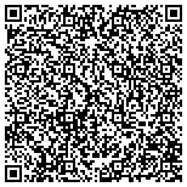 QR-код с контактной информацией организации DE LUXE (Делюкс), ТОО
