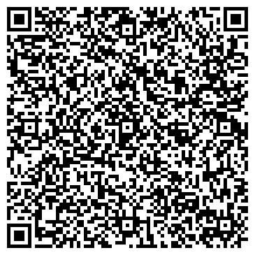 QR-код с контактной информацией организации Отрар Тревел, ТОО