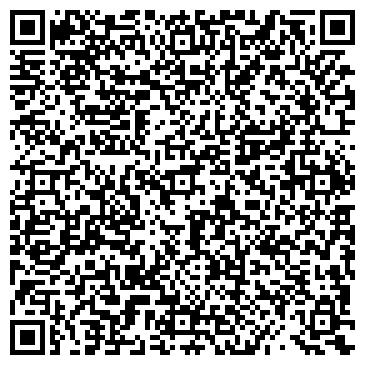 QR-код с контактной информацией организации Астана, Гостиница