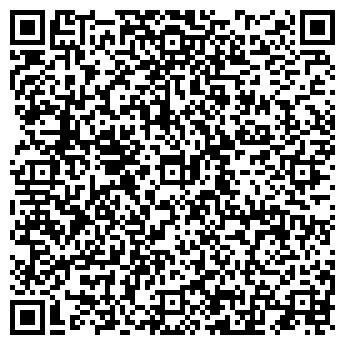 QR-код с контактной информацией организации Манас Гостиница, АО