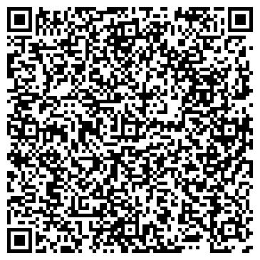 QR-код с контактной информацией организации Comfort hotel (Комфорт Отель), ТОО