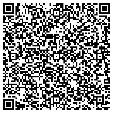 QR-код с контактной информацией организации Ай Трэвэл (I Travel), ТОО