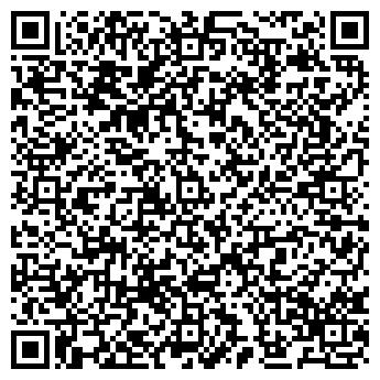 QR-код с контактной информацией организации Куаныш (Гостиница), ТОО