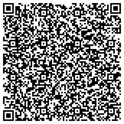 QR-код с контактной информацией организации Алтын Коль ( Гостиничный Комплекс ), ИП