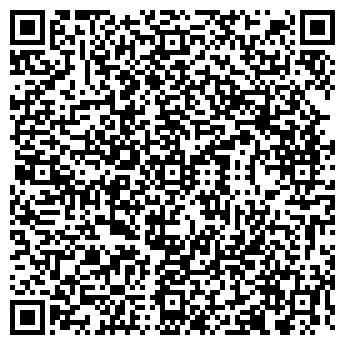 QR-код с контактной информацией организации Вон Трэвэл, ТОО