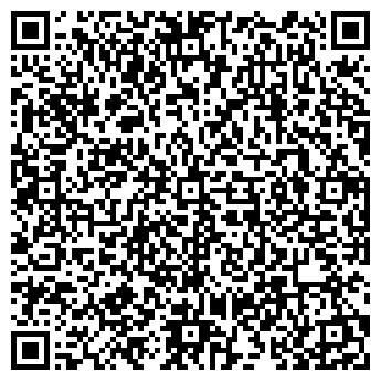 QR-код с контактной информацией организации Раш, ТОО
