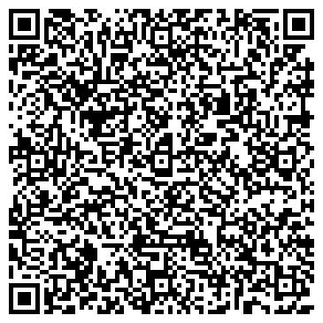 QR-код с контактной информацией организации Отель RELAX (Релакс), ИП