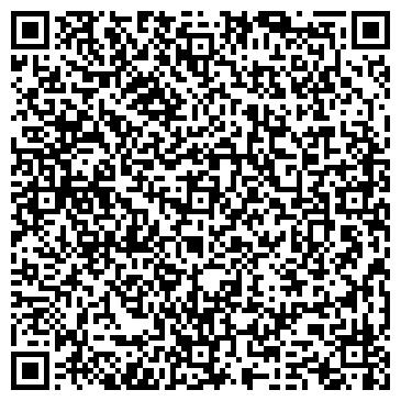 QR-код с контактной информацией организации LeVart (ЛеВарт), ТОО