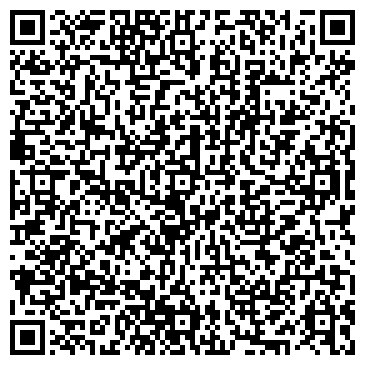 QR-код с контактной информацией организации Гемма-Тур, ТОО