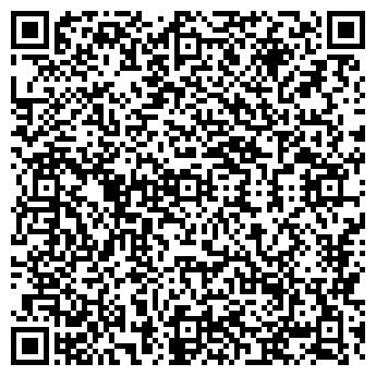 QR-код с контактной информацией организации Алмалы, ТОО