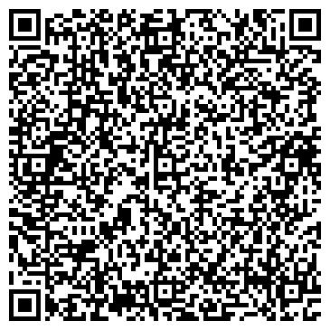 QR-код с контактной информацией организации Такси Ямщик, ИП