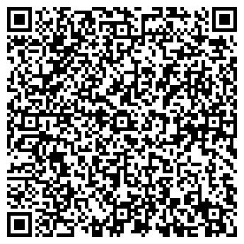 QR-код с контактной информацией организации Астана Гостиница, ТОО