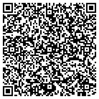 QR-код с контактной информацией организации Talani, Отель