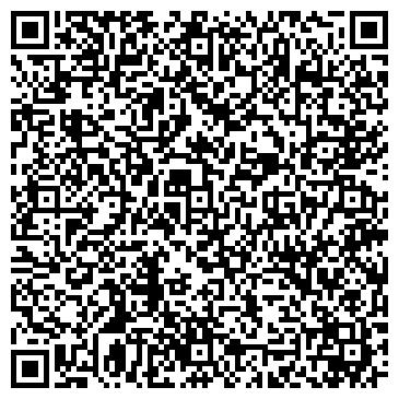 QR-код с контактной информацией организации ТАМСАН, гостиница