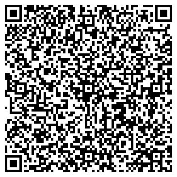 QR-код с контактной информацией организации Windy Weather (Уинди Уэзер), ТОО