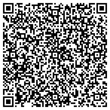 QR-код с контактной информацией организации Отель Атырау, ТОО