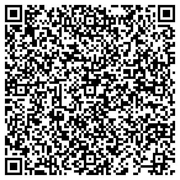 QR-код с контактной информацией организации Шансон, Служба такси