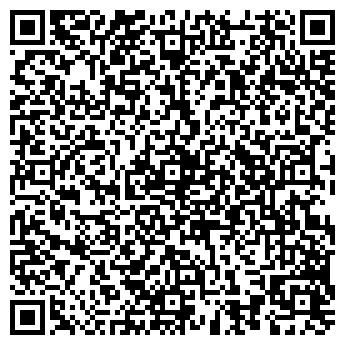 QR-код с контактной информацией организации Liven (Ливен), ТОО