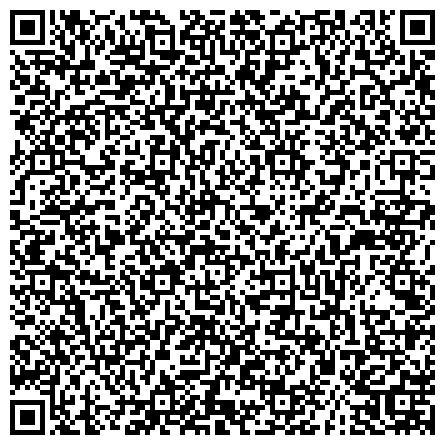 QR-код с контактной информацией организации Шығыс Алимхан, ТОО