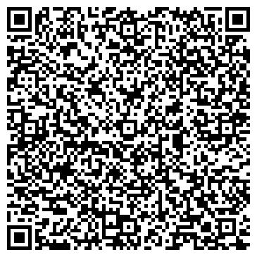 QR-код с контактной информацией организации Гостиница Рандеву, Заведение