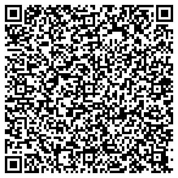 QR-код с контактной информацией организации Горный отель 4 Сезона, ИП