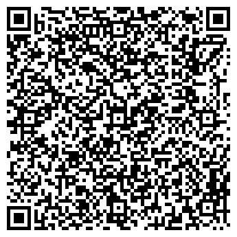 QR-код с контактной информацией организации Отель Тенгри, ТОО