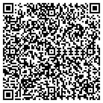 QR-код с контактной информацией организации Ритм Ойл, ТОО
