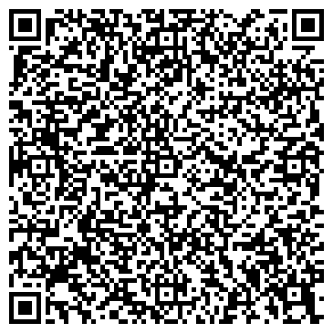 QR-код с контактной информацией организации Рахат, Отель ТОО