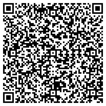 QR-код с контактной информацией организации Алтын Адам, ТОО