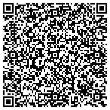 QR-код с контактной информацией организации Жан-Га, Гостиница