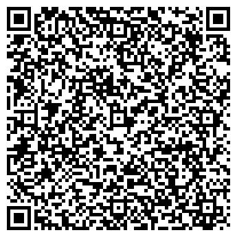 QR-код с контактной информацией организации Гостиница Салем, ТОО