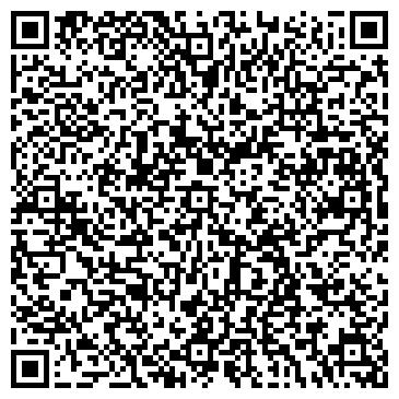 QR-код с контактной информацией организации Жумбак Тас (гостиница), ИП