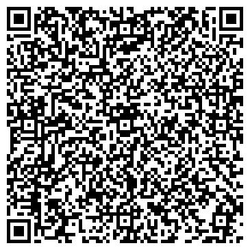 QR-код с контактной информацией организации Старая Мельница, ТОО