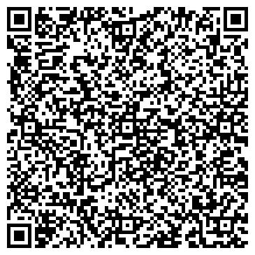 QR-код с контактной информацией организации ФСДС, гостиничный комплекс, ТОО