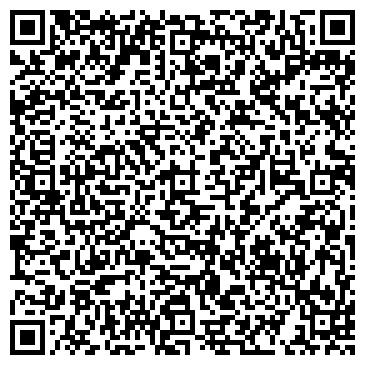 QR-код с контактной информацией организации Самал Отель, ТОО