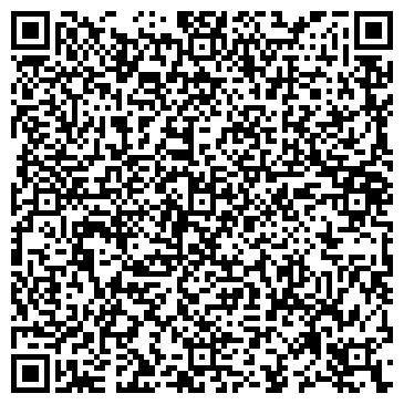QR-код с контактной информацией организации Самал, Гостиница