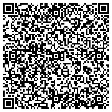 QR-код с контактной информацией организации Голден Роуз Атырау, ТОО